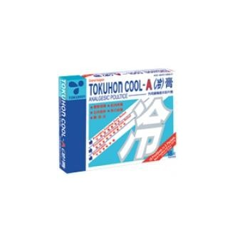 Tokuhon Cool-A Analgesic Poultice