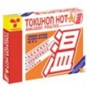 Tokuhon Hot-A Analgesic Poultice