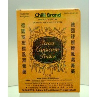 Chilli Brand Porous Capsicum Plaster (50-Medium Patches)