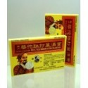 Extra Strength Hua Tuo Medicated Plaster
