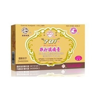 Dieda Zhengtong Yaogao Medicated Plaster
