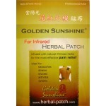 Far Infrared Herbal Patch, Warm